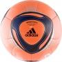 Мяч футзальный Speedcell Sala 5x5 Adidas V45330