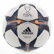 Мяч FINALE LIS COMP G82972 Adidas