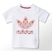 Футболка I TREFSTAR TEE A95609 Adidas