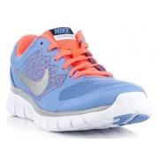 Кроссовки FLEX 2015 RN (GS) 724992401 Nike