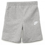 Шорты YA FRC LTWT SHORT LK 823706063 Nike
