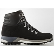 Ботинки CW PATHMAKER AQ4052 Adidas