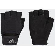 Перчатки VERS CLITE GLOV CF6136 Adidas