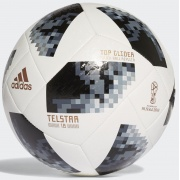 Мяч WORLD CUP TGLID CE8096 Adidas