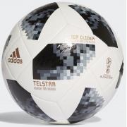 Мяч WORLD CUP TGLID CE8096 Adidas
