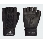 Перчатки PERF CCOOL GLOV CF6137 Adidas