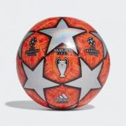 Мяч FINALE M TCPT DN8686 Adidas