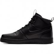 Кроссовки NIKE PATH WNTR BQ4223001 Nike