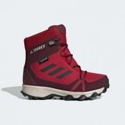 Ботинки TERREX SNOW CP CW K G26588 Adidas