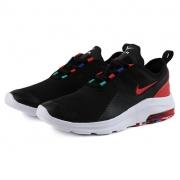 Кроссовки Air Max Motion 2 MC Running CD7420-001 Nike