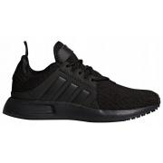 Кроссовки X_PLR J BY9879 Adidas