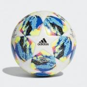 Мяч DY2551 Adidas
