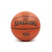 Мяч BA-4256 Adidas