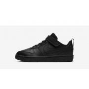 Кроссовки BQ5451-001 Nike