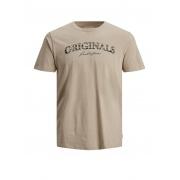 Футболка JORMINISTRY TEE SS CREW NECK 12180418 Chinchilla Jack & Jones