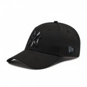 Бейсболка CAMO INFILL 9FORTY 60112622N0H-. New Era