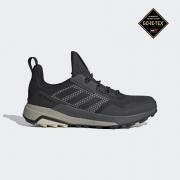 Кросівки Terrex Trailmaker Gore-Tex GTX FV6863 Adidas